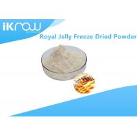 Best Natural Royal Jelly Freeze Dried Powder Light Yellow Color For Food Additive wholesale