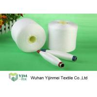 Best High Tenacity 100 Polyester Spun Yarn , Dyed Polyester Yarn On Plastic Cylinder Cone wholesale
