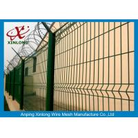 Best Boundary Wall  Powder Coated Welded Wire Mesh Fence Panels Customized Size wholesale