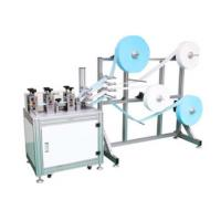 Best Semi Automatic KN95 Face Mask Making Machine For Medical Supplies Manufacturing Plant wholesale