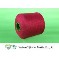 Best Red Color Plastic Core Polyester Knitting Yarn High Strength For Sewing Machine wholesale