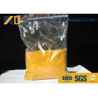 Best 3% Adding Percent Corn Protein Powder Yellow Color For Mixed Feed Material wholesale