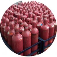 Best Carbon dioxide gas CO2 wholesale