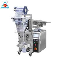 China bucket chain feeding vertical form fill seal food packing machine fill seal food packing machine in business on sale