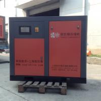 Best 200KW 270HP Screw Oil Free Energy Saving Industrial OillessAir Compressor with Oilfree Converte wholesale
