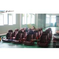 Best Flat / Arc / Circular / Globular Screen 5D Cinema System With Motion Theater Chair wholesale