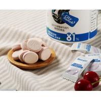 Buy cheap Rich nutrition health children prebiotic milk tablet with individual package from wholesalers