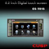 Best CAR DVD PLAYER For TOYOTA COROLLA (OLD) wholesale
