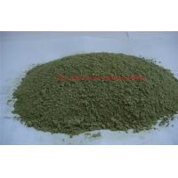 Buy cheap Black / Green Organic Seaweed Supplements , Health Care Kelp Seaweed Powder CAS 977001 75 4 from wholesalers