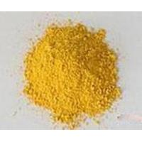 Best sell Ethacridine Lactate, pharmaceutical raw materials, intermediates wholesale