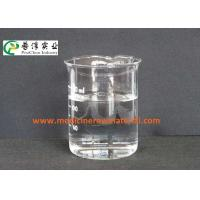 Best Methyltrichlorosilane Coatings CAS 75-79-6 CH3Cl3Si , Colorless Clear Liquid wholesale