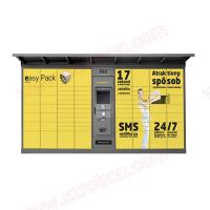 Best Supermarket 17 inch Barcode Password Intelligent Parcel Delivery Electronic Locker wholesale