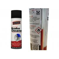 Best Non - Chlorinated Car Brake Cleaner Spray Strong Penetration For Metal Powder Removal wholesale