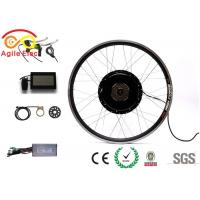Motor for bicycles best motor for bicycles for Motor assisted bicycle kit