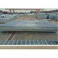 Cheap Welded 30 X 3 Galvanized Steel Grating Durable Safety ISO9001 Standard for sale