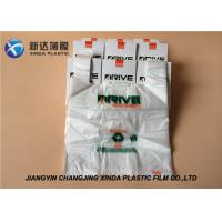 Best High Density plastic bags t-shirt type /t-shirt type Car driving bags for sale/ garbage bags wholesale