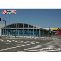 China All Seasons Banquet Hall Clear Party Tent , Flame Retardant Clear Sports Tent on sale