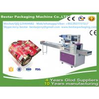 Best Flexible packaging aluminium foil roll film for egg roll with bestar pillow packaging machineBST-250B wholesale