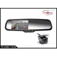 480 X 272 Resolution Rear View Mirror Camera Recorder With LCD Panel Embedded