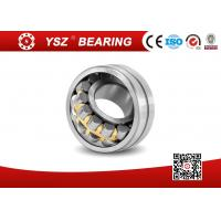Best Professional 22317 C3 E1 Spherical Roller Thrust Bearing Great Endurance wholesale