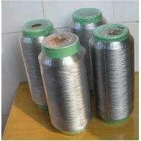 Cheap 40D,70D,100D,140D,200D,silver coated nylon conductive yarn for sale
