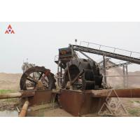 Buy cheap High production capacity Stone sand washer machine mining equipments manufacturer from wholesalers