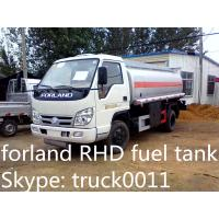 Best forland RHD 5,000L refueling truck for sale, Forland fuel tank for sale wholesale