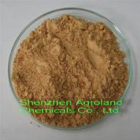 Best Tricyclazole 95% TC Fungicides Slight Yellow For Transplant Root Sand wholesale