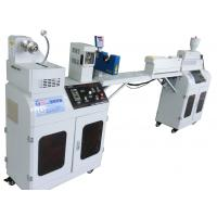 Best Mini 1.75mm PLA ABS Single Screw Extruder Machine With PLC Control System wholesale