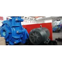 Best Heavy Duty Slurry Pump with Electric Motor by Pulleys and Belts and Pulley Protection Cover wholesale
