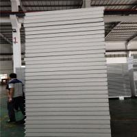 Best 0.326mm plosytyrene sandwich panel 5000x1150x50mm for worker camp wholesale