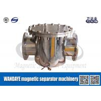 Best Pipeline Iron Remover Magnetic Separator Machine For Food Processing wholesale