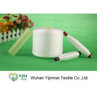 Best Smooth Raw White 100 Polyester Yarn Z Twist For Sewing Machine , 20S-60S Counts wholesale