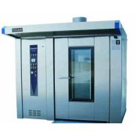 Best rotary oven wholesale