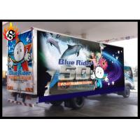 Best 7D Mobile Cinema with Special Effect System for 7D Digital Cinema System wholesale
