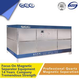 Best Semi Automatic Drawer Magnetic Separation Equipment Magnetik Separator wholesale