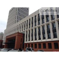 Best Fire - Resistance Terracotta Ventilated Facade Maintenance Free And Easy Clean wholesale