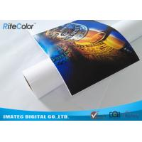 Best Glossy Latex Photo Paper 230 Gram , Latex Media Roll Paper Resin Coated wholesale