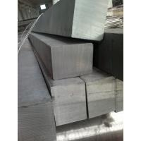 Best Solid Solution Stainless Steel Square Stock For Electronic Parts 17-7PH wholesale