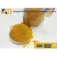 Cheap OEM Corn Protein Powder For Extract Natural Pigment And Various Amino Acid for sale