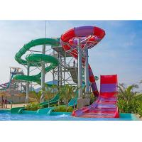 Best Boomerang Fiberglass Water Slide Giant Aqua Park Equipment FRP 12m Height wholesale