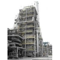 Quality Air Separation Plant Nm3/h Refrigerant Metallurgy Industry Gas wholesale