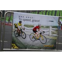 Best Heavy Duty Personalised 1440 Dpi PVC Vinyl Banners With Eyelets wholesale