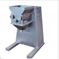 Best Micro Computer Control Wed Method Swaying Granulating Machine With Adjustable Mesh Nets wholesale