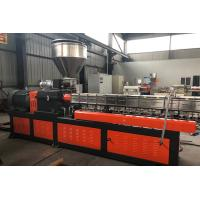 Buy cheap Recycle PET pelletizing machine twin screw extruder factory direct granulator from wholesalers