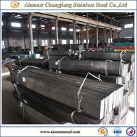 Buy cheap Stainless steel AISI420 420j1 420j2 plate/sheet with 1,5,2.0,2.5,4mm thickness from wholesalers