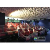 Best Virtual Reality 5D Theater System 2 Years Warranty Genuine Leather / Fiberglass wholesale