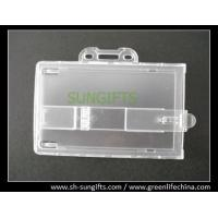 Best Locking plastic proximity card holder, ID business holder wholesale