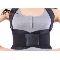 Best Men And Women Waist Back Support Belt With Double Elastic Orthodontic PP Strips wholesale
