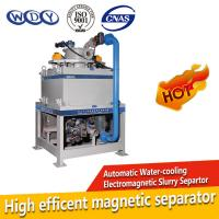 Water-Cooling Automatic Electromagnetic Separator Equipment For Slurry